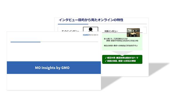 Why DIY? GMO Market Observer